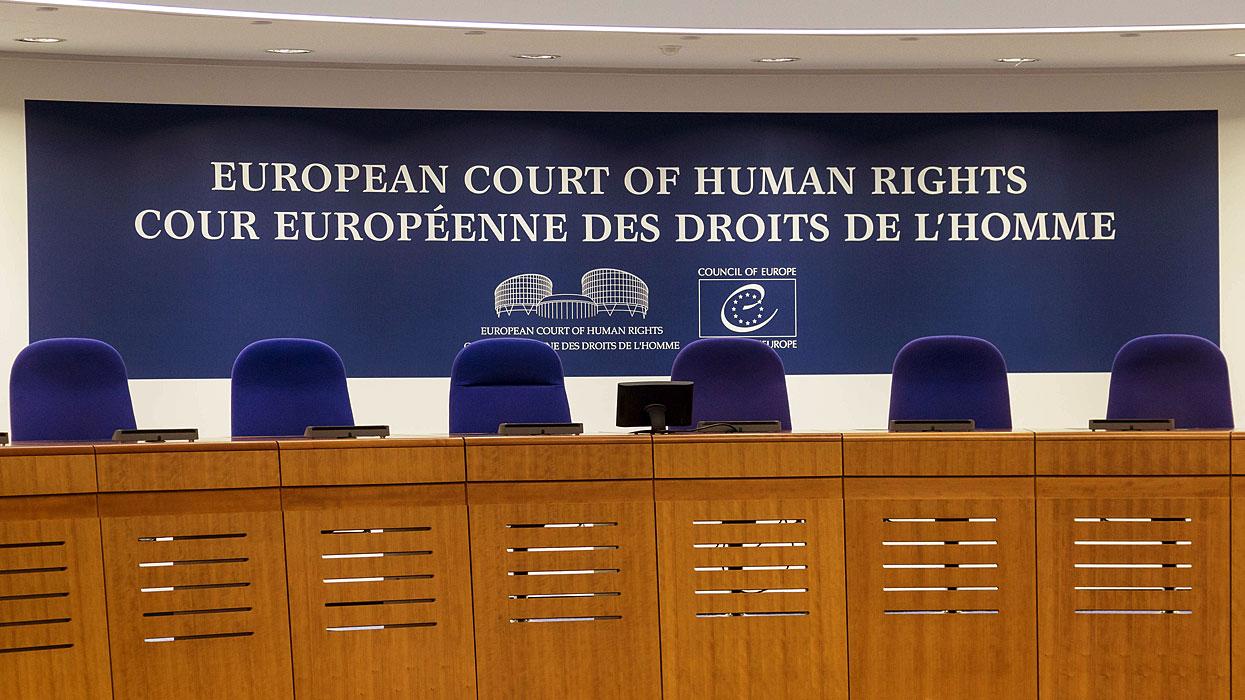 страссбургский суд
